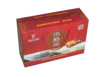 潍坊礼品盒